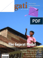 Pragati - Issue12 - March2008 Community Edition