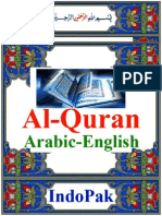 BEST EVER Arabic-English Quran