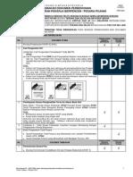 Borang Pengeluaran PPB PPP Januari 2013