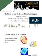 Device Creation_Takahiro Kikuchi_Nikkei Business Publications