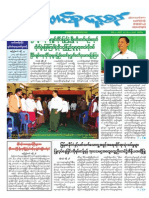 Vol-2, No-17 the Union Daily Newspaper (27.4.2014)