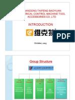 TFBY公司介绍-英文-131021