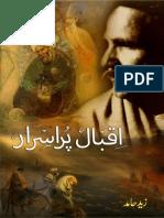 Iqbal Pur Israar PDF