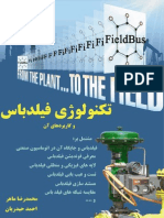 Fieldbus Maher Limited