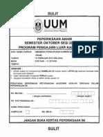 GMGM 2023 Pengurusan Sumber Manusia d Sektor Awam 150213