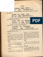 Rajatarangini of Kalhana Vol II - Dr. Raghunath Singh_Part4