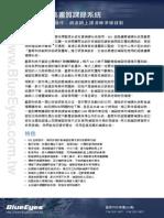 SES.pdf