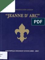 Ecole Jeanne D'Arc Souvenir 2000-2001