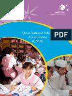 q Nsa Handbook e 2012