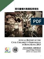 children_ombudsman_report_2013.pdf