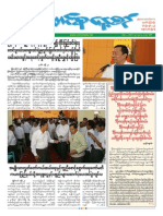 Union Daily 29-4-2014