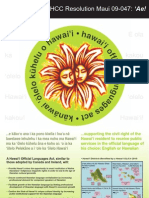 AHCC 2009 Convention Hawai'i Official Languages Act Resolution 09-047 Poster