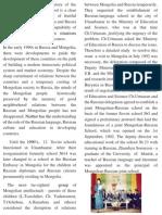 Historical Milestones of the Mongolian-Russian Joint School