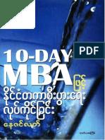 ေနဇင္လတ္ - 10-Day MBA ျဖင့္ႏိုင္ငံတကာစီးပြားေရးလုပ္ကုိင္ျခင္း
