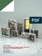 Chapter10 Giacomini Catalogue