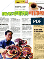 Pharmanex Reishimax n Tegreen clinical study posted by newspaper
