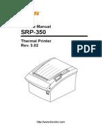 pvo-SRP-350_ServiceGuide.pdf