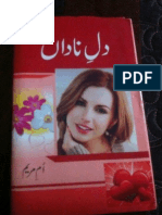 Dil e Nadan by Umm e Maryam Urdu Novels Center (Urdunovels12.Blogspot.com)