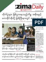 Mizzima Newspaper Vol.3 No.38 (30!4!2014) PDF