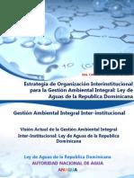 Estrategia de Organización Interinstitucional Para La Gestión Ambiental Avance