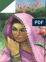 Jungle Ka Phool by Saeeda Afzal Urdu Novels Center (Urdunovels12.Blogspot.com)