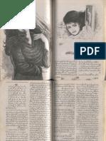 Lamhon Ki Uljhi Zanjeer by Saima Akram Chaudhary Urdu Novels Center (Urdunovels12.Blogspot.com)