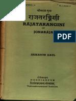 Rajatarangini of Jonaraja - Srikanth Kaul