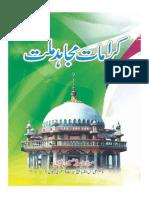 Karamat-E-Mujahid-E-Millat by Maulana Mudassir Hussain Habibi