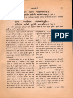 Rajatarangini of Jonaraja - Dr. Raghunath Singh_Part2
