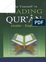 Help Yourself in Reading Holy Quran Arabic - English[1]