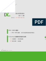 InsightXplorer Biweekly Report_20140430