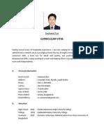 Rayhanul Aziz CV - Hotelier