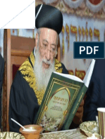 הרב שלמה משה עמאר מעיין בספר המימונה מאת עמרם בוסקילה