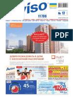 Aviso (DN) - Part 1 - 17 /639/