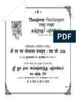 Tamil Panchangam 2014-15