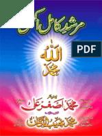 Spiritual Guide and Mentor