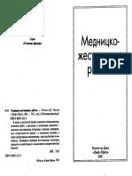 Медницко-жестяницкие Работы 2001