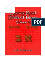 Learn to Read Biblical Hebrew Vol 2 - Jeff A. Benner
