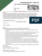 2014-04-29 State Ombudsman letter to Rotem's attorney // מכתב מבקר המדינה לעורך דינו של רותם