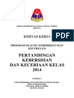 Kertas Kerja Program 5k