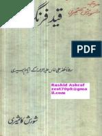 Qaid E Farhang Sorish Kashmiri Lahore 1967