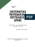 Sistematsko rasrbljavanje svetosavske crkve - pravna i politicka razmatranja Lazo M Kostic