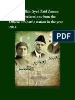 Alhamdolillah Syed Zaid Zaman Hamid Declarations From the FB Battle Station in Jan to April 2014 !!!