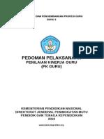 Buku Pedoman PKG