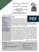 IIMAhmd Newsletter