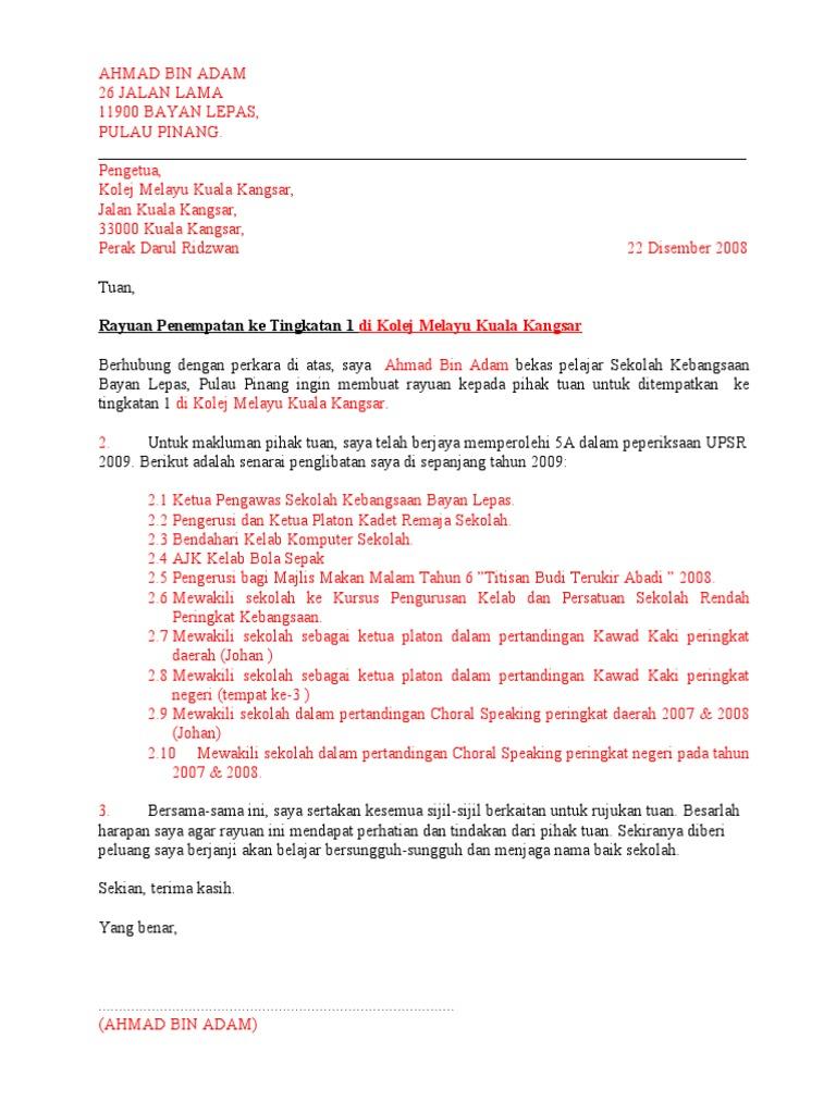 Contoh Surat Permohonan Ke Sbp