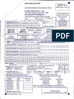 CBSE Admission Form