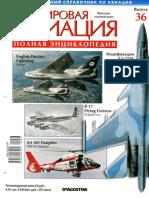 world aircrafts 036