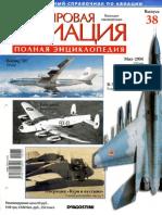 world aircrafts 038