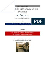 D85 DIGITAL MAGAZINE, MAY 2014 AN ANTHOLOGY OF POETRY BY DOWITES